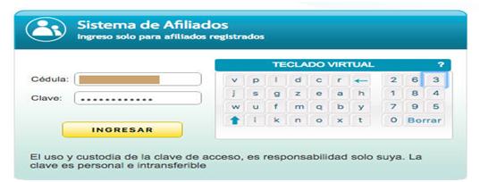 Figura 2. Ingreso de información personal al sistema de afiliados.